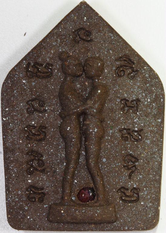 https://www.thai-amulet.com/images/categories/25.JPG