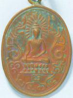 https://www.thai-amulet.com/images/categories/38.jpg