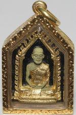 https://www.thai-amulet.com/images/categories/39.jpg