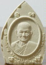 https://www.thai-amulet.com/images/categories/51.jpg