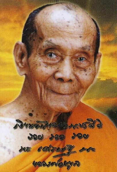 https://www.thai-amulet.com/images/categories/56.JPG