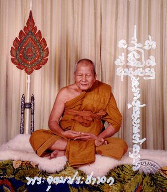 https://www.thai-amulet.com/images/categories/58.jpg