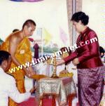 https://www.thai-amulet.com/images/categories/71.jpg