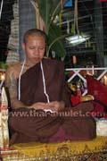 https://www.thai-amulet.com/images/categories/Kruba_Thamma-Munee-110.jpg