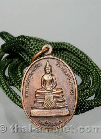 https://www.thai-amulet.com/images/categories/Phra_Rian_Thai_Amulett-47.jpg
