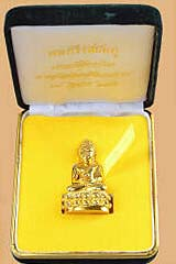 https://www.thai-amulet.com/images/categories/Thai-Buddha-Amulette-1.jpg