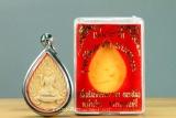 Thai Amulett Nang Kwak Luang Pho Wisutthi Wat Nang No 2001