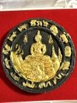 Jatukam & Luang Pho Sothon Thai Amulett in 5 Tempeln geweiht