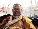 Luang Pho Mettavihari Thai Amulett Rakhang Gelb 16.07.2002