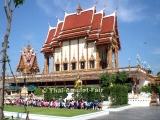 Luang Pho Koon Thai Amulett Ruun Nawaporn 72 - 30.04.1994