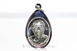 Luang Pho Koon Amulett Baramee 90 Nuea Alpaka S/N: 2380