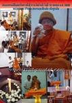 Luang Pho Koon Thai Amulett in handgefertigter Silber Fassung