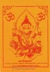 Ganesha Thai Amulett Phaa Yahn Sii Lueang