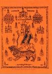 Thai Amulett Phaa Yahn Than Lersi Sii Som