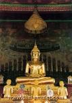 Original Phra Somdej Wat Rakhang Phim Yai Thai Amulett