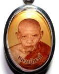 9-mal geweihtes Thai Amulett vom 05.09.2006
