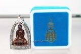 Thai Amulett Phra Gring mit handgefertigter Silber Fassung