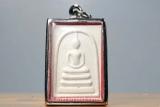 Luang Pho Koon Amulett Thai Phra Somdej Gu Hai Tham von 1993 (BE 2536)