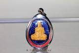 Luang Phu Kambu Thai Amulett Charoen Porn Longya Sii Fhaa - Limited Edition