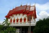 Luang Pho Ang Buddha Glücksarmband für Donnerstags - Farbe Orange