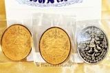 Luang Phu Kambu Amulett Set Gammagarn NUR 399 Sets