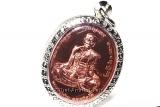 Luang Phu Kambu Amulett Phra Rian Charoen Porn Nuea Nawa