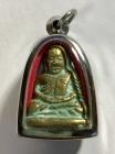 Luang Pho Ngern Phim Niyom Thai Amulett aus dem Jahr 1979
