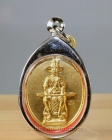Phra Chao Taksin Thai Amulet consecrated by 11 Monks