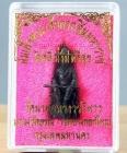 König Taksin Maharat Thai Amulett von 11 Mönchen geweiht