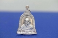 Silver Amulet of the venerable Luang Pho Mettavihari - Rarity!
