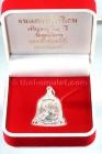 Luang Pho Mettavihari Silber Amulett Amsterdam Holland Rarität!