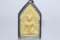 Luang Phu Tim Thai Amulett Phra Khun Paen Klueab Sri Mongkol