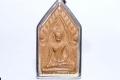 Phra Khun Paen Klueab Sri Mongkol Ruun Pii Sed Thai Amulett