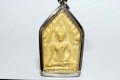 Khun Paen Amulet from the venerable Luang Pho Tim