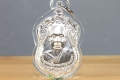 Luang Pho Utama Silber Thai Amulett von 1982 - 999er Kleinserie