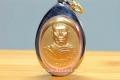 Vergoldetes Thai Amulett aus dem Wat Plap von 1993 selten