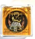 In 5 Weihen, 5 Tempeln & 5 Provinzen geweihtes Thai Amulett