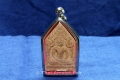 Luang Pho Watchara Khun Paen Thai-Amulett vom 15.04.1999