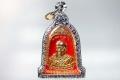 Thai Amulett Luang Pho Mettavihari Ruun Kroop Roop 60 Pii