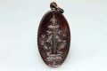 YAK Thao Wetsuwan Nuea Thong Daeng Thai Amulett 20.11.04