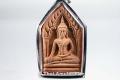 Khun Paen Thai Amulett Phutta Metta 59 Luang Pho Mettavihari