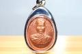 Luang Pho Chiang Thai Amulett aus dem Jahr BE 2515 (1975)