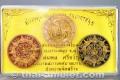 Thai Amulett Set Koh Samui nur 250 Sets vom 24.04.2007