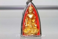 Gilt Thai Amulet Phra Kring Small Series of only 999 pieces