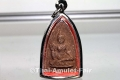 Rare Thai Amulet consecrated by 108 Monks from Wat Arun