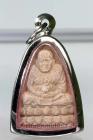 Luang Phu Thuad Thai Amulett von 6 berühmten Mönchen geweiht