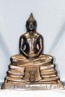 Luang Pho Sothon Nuea Loha Thai Buddha Statue aus Tempel