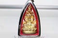 Phra Gring Buddha Thai Amulet serial number 175 from 1500