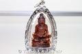 Phu Chao Saming Prai Thai Amulett mit Silber Maßfassung
