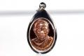 Luang Pho Koon Thai Amulett Baramee 90 Nummer 1237